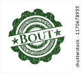 green bout rubber grunge stamp | Shutterstock .eps vector #1170678955
