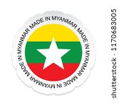 myanmar flag vector.myanmar...   Shutterstock .eps vector #1170683005