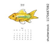 calendar 2019. watercolor fish. ... | Shutterstock . vector #1170687082