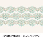 vector islam pattern border.... | Shutterstock .eps vector #1170713992