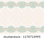 vector islam pattern border.... | Shutterstock .eps vector #1170713995