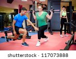 individual training. plus sized ... | Shutterstock . vector #117073888