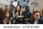 cross cultural group watch...   Shutterstock . vector #1170761482