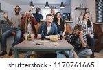 diverse group get upset...   Shutterstock . vector #1170761665