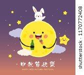 mid autumn festival or zhong... | Shutterstock .eps vector #1170772408