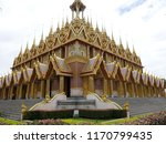 this is the crystal temple  wat ...   Shutterstock . vector #1170799435