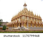 this is the crystal temple  wat ...   Shutterstock . vector #1170799468