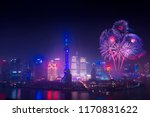 china nation day celebrate... | Shutterstock . vector #1170831622