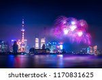 china nation day celebrate... | Shutterstock . vector #1170831625