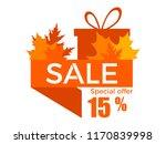 autumn sale  15  discount....   Shutterstock .eps vector #1170839998