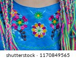 mexican embroidery with colored ... | Shutterstock . vector #1170849565