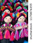 mexican rag dolls | Shutterstock . vector #1170876355