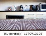 blurred  kitchen interior  ... | Shutterstock . vector #1170913108