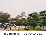 himeji  japan   oct 29  2017 ... | Shutterstock . vector #1170914812