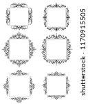 vintage vector swirl frame set | Shutterstock .eps vector #1170915505