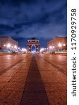 russia  moscow   august 15 ... | Shutterstock . vector #1170929758