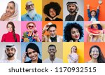 collage with many different... | Shutterstock . vector #1170932515