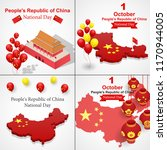 happy national day in china... | Shutterstock .eps vector #1170944005
