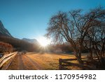 landscape with the sun and its... | Shutterstock . vector #1170954982