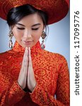Young vietnamese woman in traditional clothing portrait. - stock photo