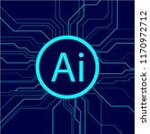 concept artificial intelligence ... | Shutterstock .eps vector #1170972712