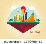vector buildings of astana city.... | Shutterstock .eps vector #1170988462