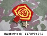 the gold star medal is a... | Shutterstock . vector #1170996892