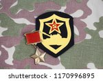 the gold star medal is a... | Shutterstock . vector #1170996895