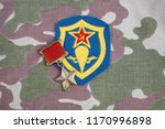 the gold star medal is a... | Shutterstock . vector #1170996898