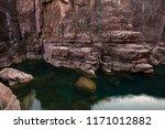 yuntai mountain canyon river... | Shutterstock . vector #1171012882