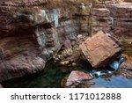 yuntai mountain canyon river... | Shutterstock . vector #1171012888