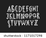 vector trendy uppercase... | Shutterstock .eps vector #1171017298