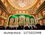 goddess durga idol at decorated ... | Shutterstock . vector #1171021948
