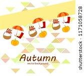 pumpkin umbrella rubber boots...   Shutterstock .eps vector #1171058728