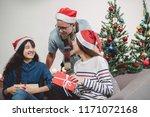 christmas party with friends ...   Shutterstock . vector #1171072168