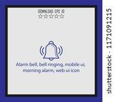alarm beli  mobile ui  web ui...