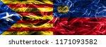 catalonia vs liechtenstein copy ... | Shutterstock . vector #1171093582