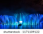 fountain light show | Shutterstock . vector #1171109122