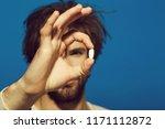 drug and antidepressant. man... | Shutterstock . vector #1171112872