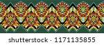 ikat geometric folklore... | Shutterstock .eps vector #1171135855