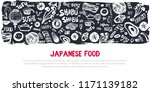 grunge vector banner for sushi. ...   Shutterstock .eps vector #1171139182