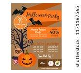 halloween poster with pumpkin... | Shutterstock .eps vector #1171167565