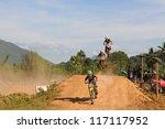 chiangkhan  thailand   october... | Shutterstock . vector #117117952