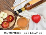 apple cider vinegar on wooden... | Shutterstock . vector #1171212478