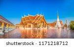 sakon nakhon  thailand april 16 ... | Shutterstock . vector #1171218712