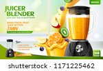 juicer blender ads with fresh... | Shutterstock .eps vector #1171225462