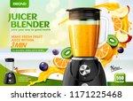 juicer blender ads with... | Shutterstock .eps vector #1171225468