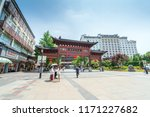 nanjing  china   june 11  2018  ... | Shutterstock . vector #1171227682