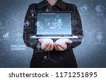machine learning technology... | Shutterstock . vector #1171251895
