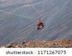 ras al khaimah  uae   june ... | Shutterstock . vector #1171267075